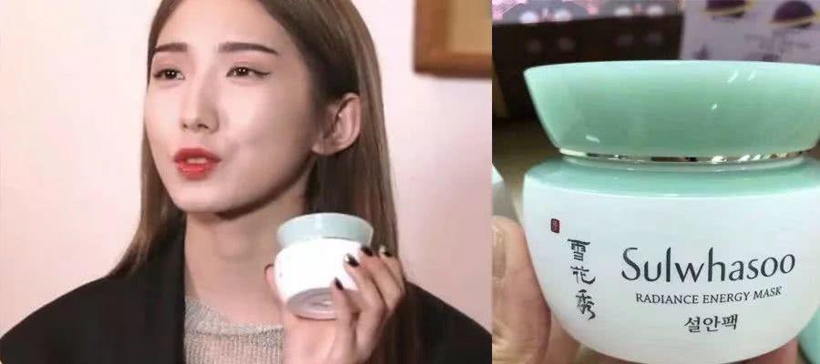 中国化妆品品牌前十名-雪花秀(Sulwhasoo)