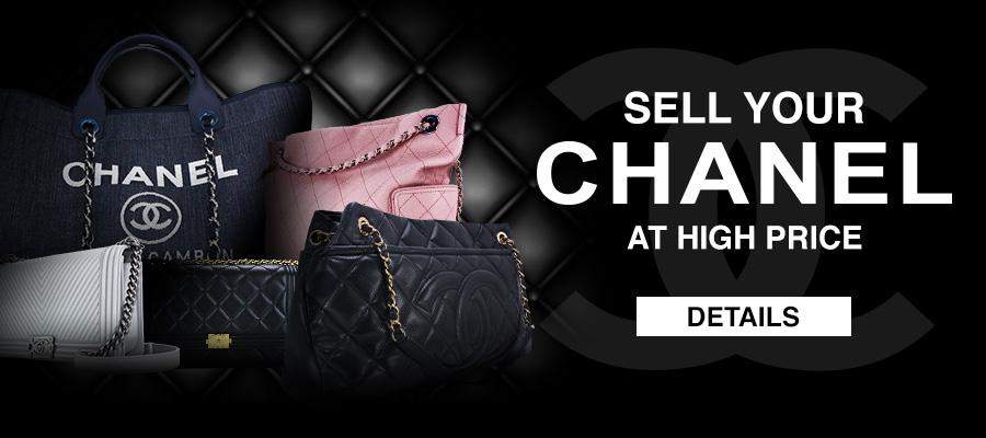 中国化妆品品牌前十名-香奈儿(Chanel)