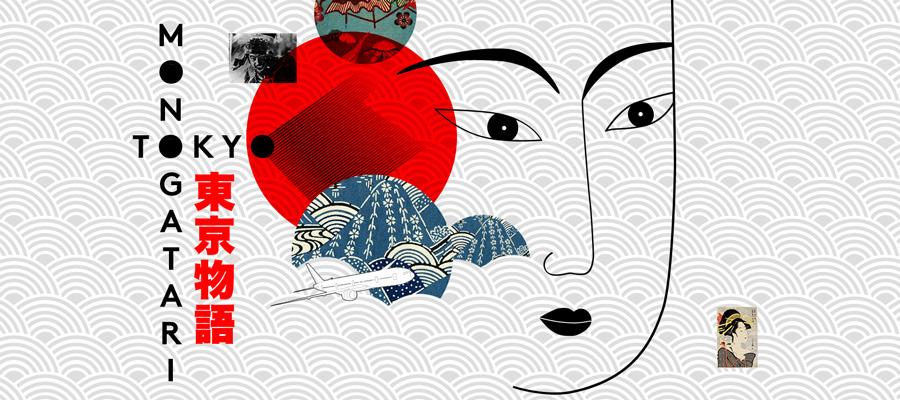 日本人护肤-饭团滚出细腻肌肤