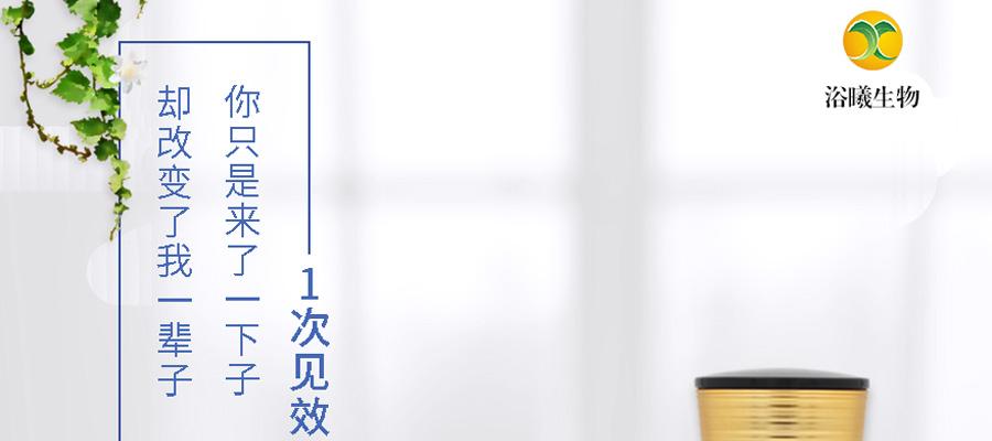 古代护肤美容-唐宋时期